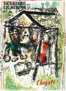 Le Peintre devant le Village by Marc Chagall