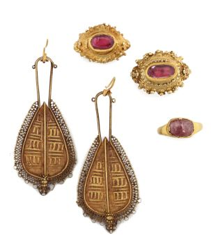 A collection of Indonesian gold jewellery by Unknown Artist