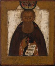 No 10 Saint Sergius of Radonez by Unknown Artist