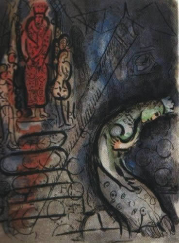 Assuerus Chasse Vasthi by Marc Chagall
