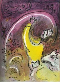 Salomon by Marc Chagall