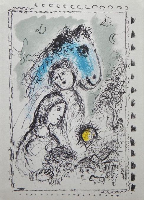 Hommage à Aimé Maeght by Marc Chagall