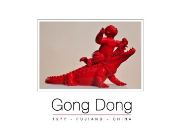 'Great Leap Forward' by Gong Dong