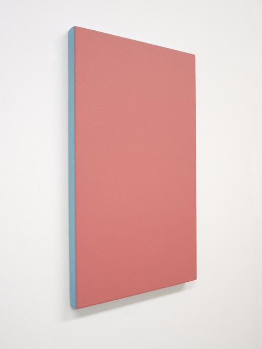 'text no. 972 (light)' by Takashi Suzuki
