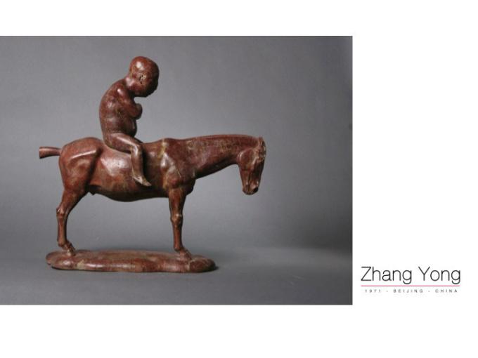 'Summer Grassland' by Zhang Yong