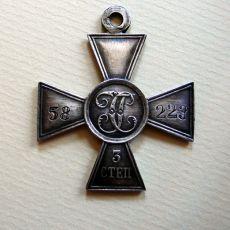 Order of Saint George, Russia Orders