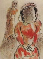 Tamar, Belle-Fille de Juda by Marc Chagall