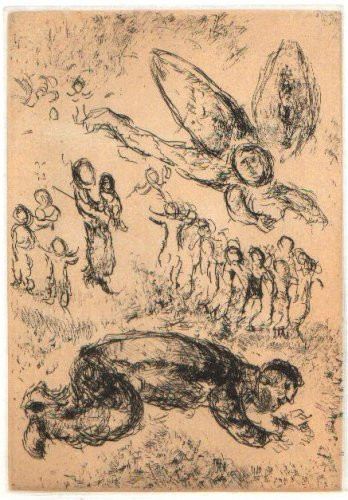 Plate 13 (Psalms of David) by Marc Chagall