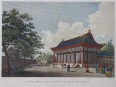 A Front View of the Hall of Audience at the Palace of Yuen-Min-Yuen  by Alexander, William (1767-1816)