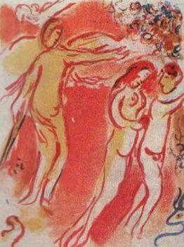Adam et Eve Chasses du Paradis Terrestre by Marc Chagall