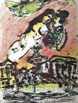 Le Ciel des Amoureux by Marc Chagall