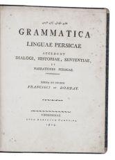Grammar of the Persian language