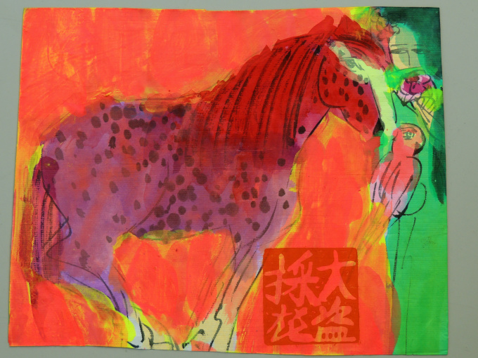 Horse, woman and parrot by Walasse Ting