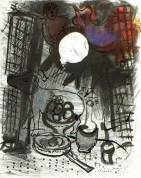 Nature Morte Brune by Marc Chagall