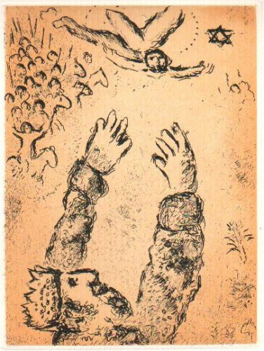 Plate 28 (Psalms of David) by Marc Chagall