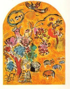 Tribu de Joseph by Charles Sorlier
