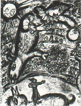 Le Cirque, Planche 37 by Marc Chagall