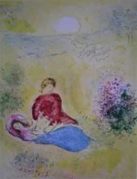 The little Swallow by Marc Chagall