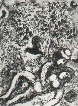 Le Couple à L'Arbre by Marc Chagall