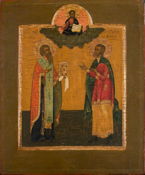 Antique Russian icon: Saint Blaise and Saint Flor by Unknown Artist