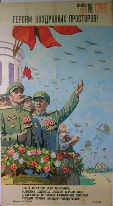 Soviet propaganda poster – TO THE HEROES OF THE SKY! by Andrei Ivanovich Plotnov