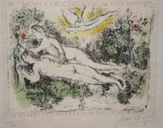 The Garden of Eden by Marc Chagall