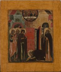 No 6 Vision of Saint Sergius of Radonez Icon by Unknown