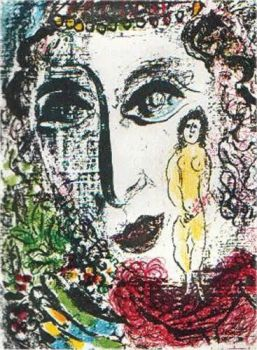 L'Apparition au Cirque by Marc Chagall
