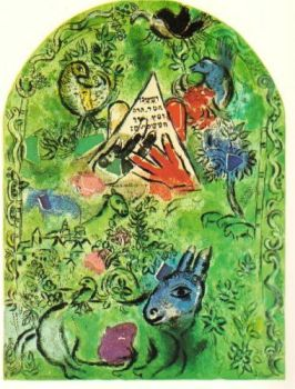 Tribu d'Issachar by Charles Sorlier