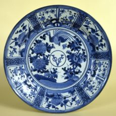 A blue and white Arita V.O.C. dish