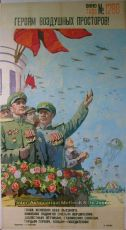 Soviet propanda poster - TO THE HEROES OF THE SKY! by Plotnov, A.
