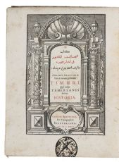 First Arabic edition of an important eyewitness account of the life of Tamerlane