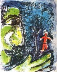 Le Profil et L'Enfant Rouge by Marc Chagall