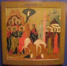 Russian icon: The Entry in Jerusalem on Palm Sunday by Unknown Artist