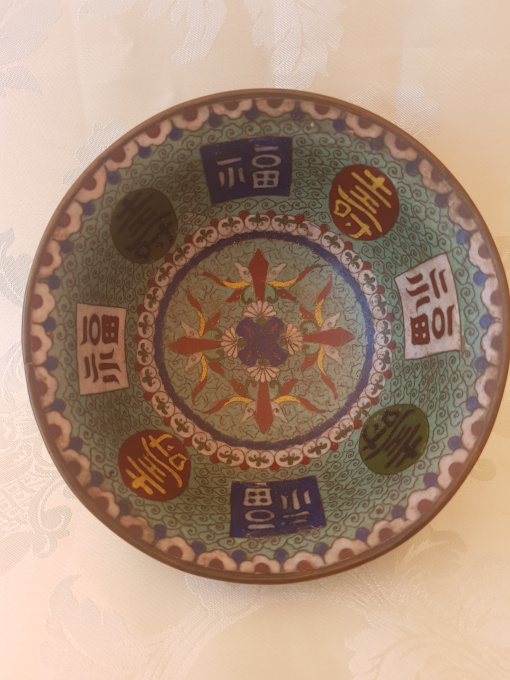 Chinese cloisonne bowl, Chien Lung period (1736-1795) by Unknown Artist