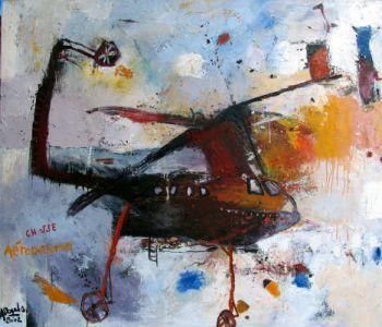 Aerodrome by Alexander Vogels