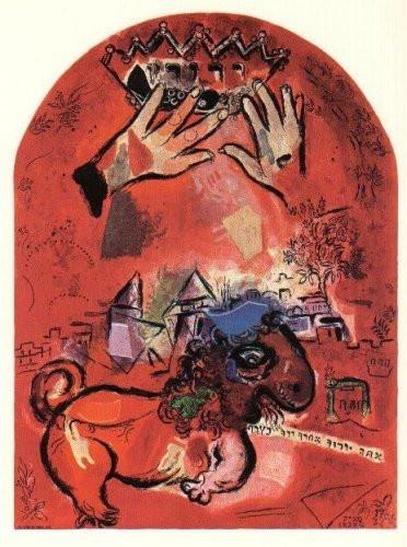Tribu de Juda by Charles Sorlier