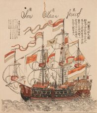A JAPANESE COLOUR WOODBLOCK PRINT, NAGASAKI-É, DEPICTING A DUTCH EAST INDIAN SHIP, ORANDA SEN NO ZU, ENTITLED 'SON, MAAN, STERRE.' by Unknown Artist