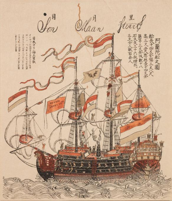 A JAPANESE COLOUR WOODBLOCK PRINT, NAGASAKI-É, DEPICTING A DUTCH EAST INDIAN SHIP, ORANDA SEN NO ZU, ENTITLED 'SON, MAAN, STERRE.' by Unknown Artist