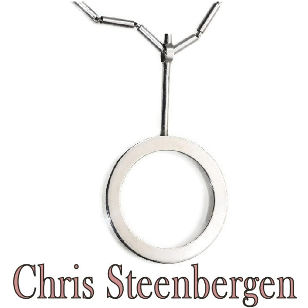 Artist Jewelry by Chris Steenbergen silver necklace and pendant by Chris Steenbergen