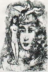 Le Clown Blanc by Marc Chagall
