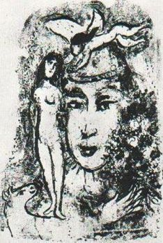 Le Clown Blanc by Marc Chagall