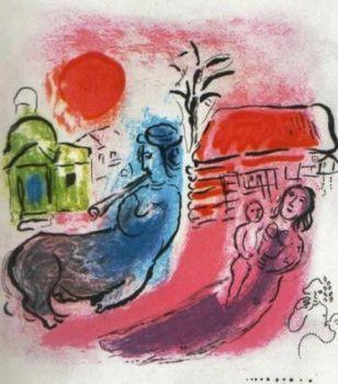 Maternite au Centaure by Marc Chagall