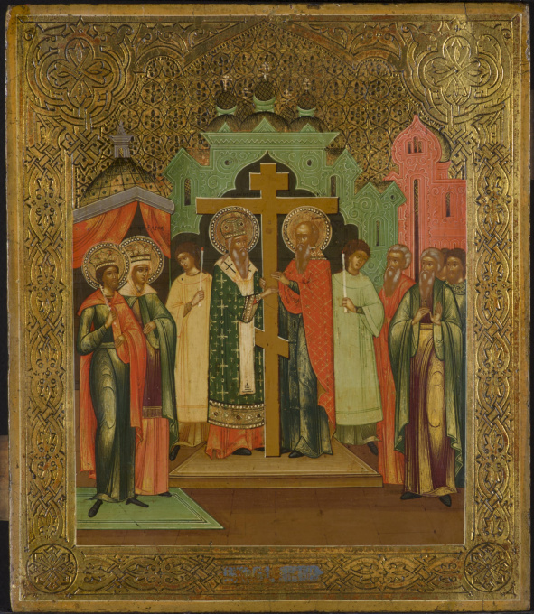Antique Russian Wooden Icon: The Elevation of the True Cross by Unknown Artist
